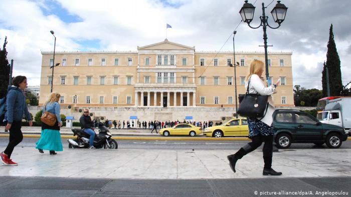 FAZ: «Ανάκαμψη στην Αθήνα» | tovima.gr