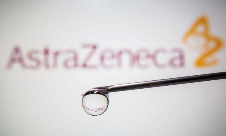 Σκεπτικισμός για το εμβόλιο της AstraZeneca | tovima.gr