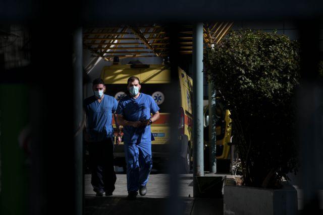 Κορωνοϊός : Οι ανησυχητικές εκτιμήσεις για τις επόμενες 14 ημέρες | tovima.gr