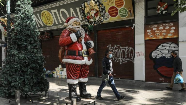 Ο τζίρος των Χριστουγέννων | tovima.gr