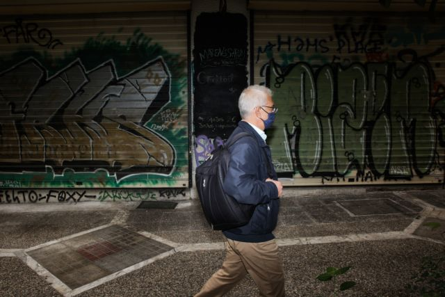 Κορωνοϊός : Πώς μειώθηκαν τα κρούσματα στην Ευρώπη χωρίς γενική καραντίνα | tovima.gr