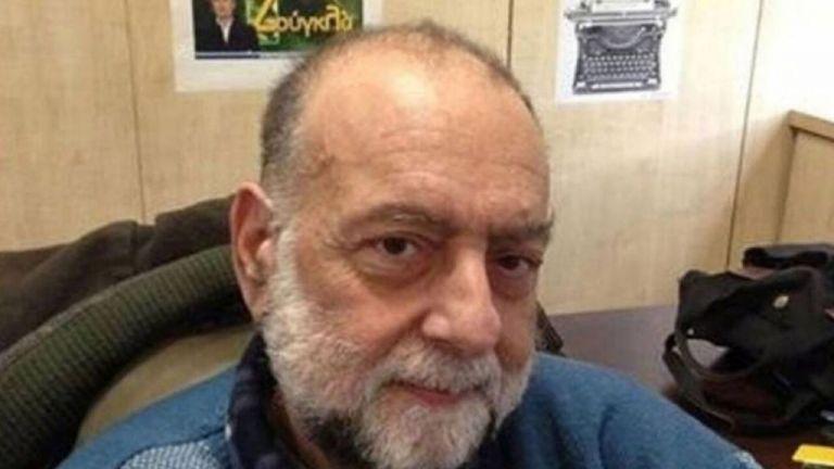Πέθανε ο δημοσιογράφος Κώστας Μπετινάκης | tovima.gr