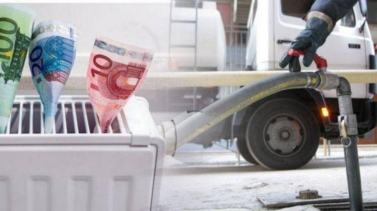 Πώς θα ζεσταθούμε τον χειμώνα : Κλιματιστικό VS Καλοριφέρ   tovima.gr