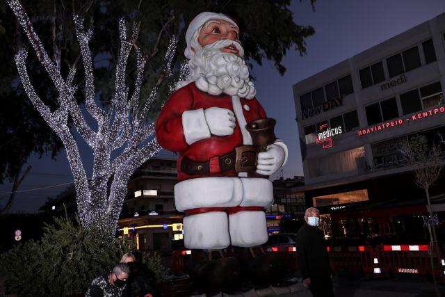 Κορωνοϊός : Οι εισηγήσεις των ειδικών για να σωθούν τα Χριστούγεννα – Οι 6 παράμετροι | tovima.gr