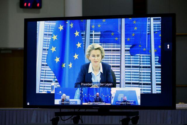 Eurogroup : Εγκρίθηκε η δόση των €767 εκατ. στην Ελλάδα – Ικανοποίηση Σταϊκούρα | tovima.gr