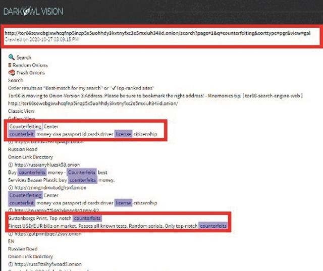 Τα νέα στοιχεία για τις υποκλοπές | tovima.gr