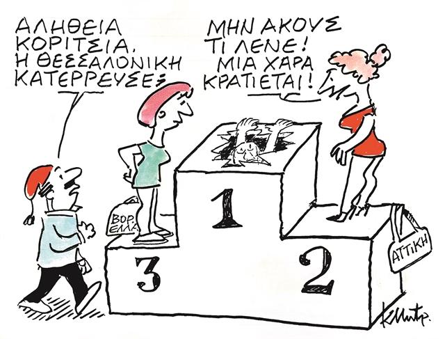 Το διαρκές σκάνδαλο του τζόγου | tovima.gr