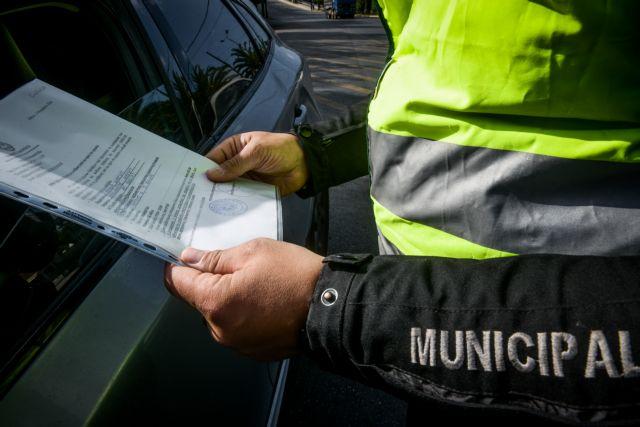 Lockdown : Τι ισχύει για τις βεβαιώσεις κίνησης και την τηλεργασία στο δημόσιο | tovima.gr