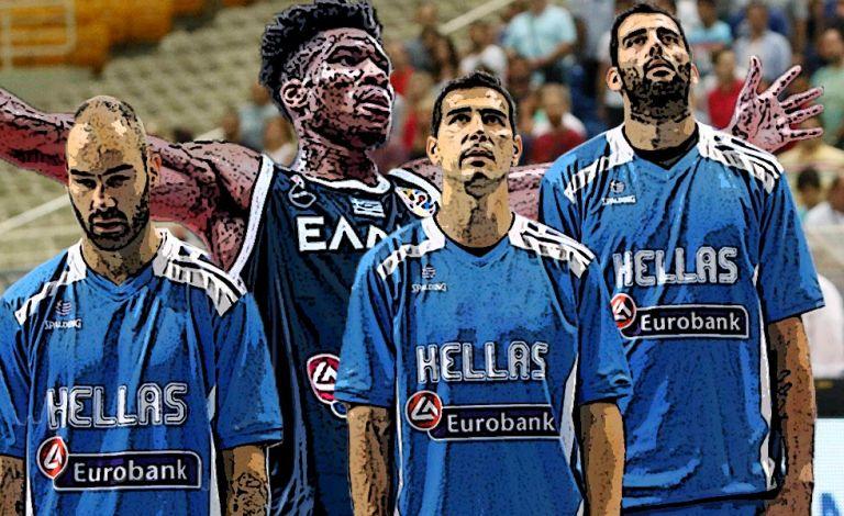Εθνική ομάδα μπάσκετ : Last dance ονειρεύεστε; Last year (δυστυχώς) | tovima.gr