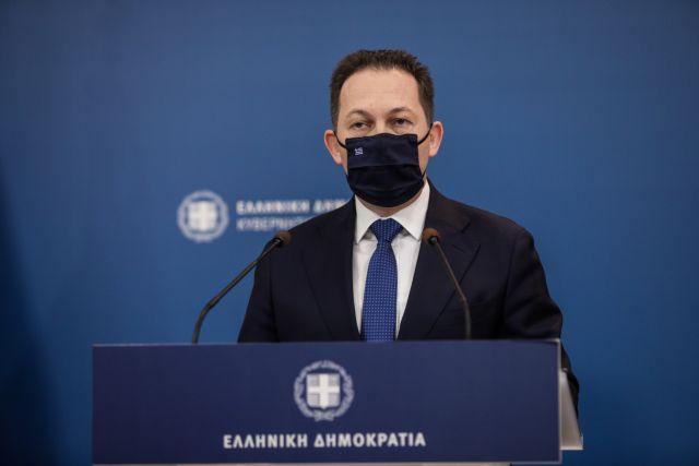Πέτσας στο MEGA : Απομακρύνεται η 7η Δεκεμβρίου για άρση του lockdown – Στόχος ο εμβολιασμός όλων των Ελλήνων μέχρι τέλος Ιουνίου   tovima.gr