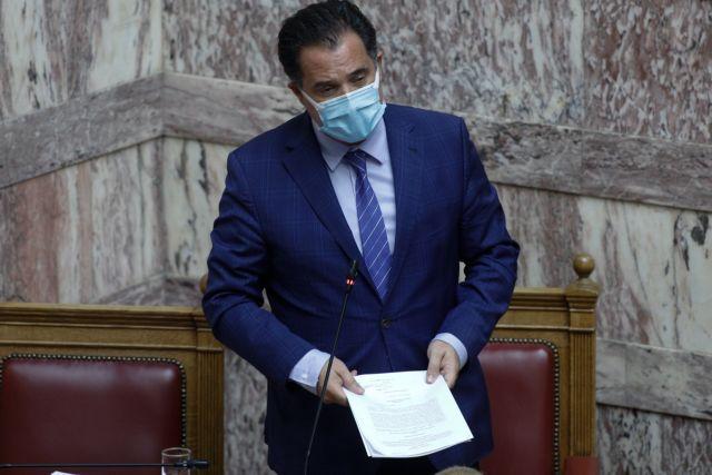 Βουλή : Ψηφίστηκε η τροπολογία για την διατίμηση των τεστ κορωνοϊού | tovima.gr