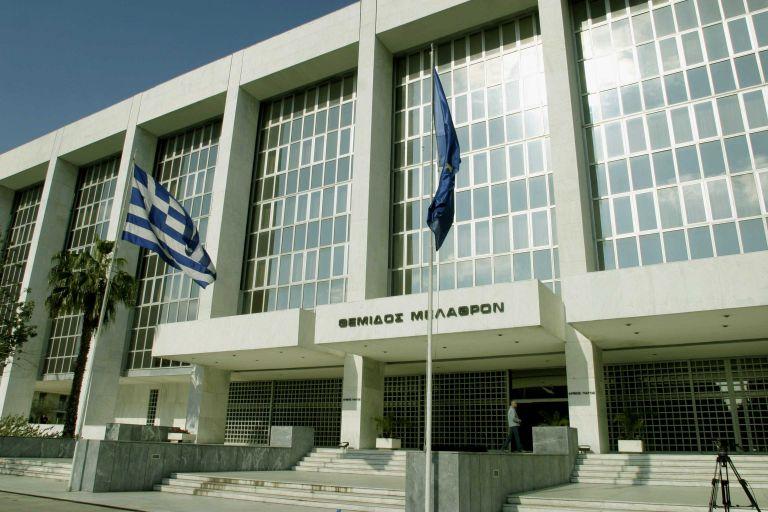 Υπερ-εισαγγελία Οικονομικού Εγκλήματος : Ποιοι 17 εισαγγελικοί λειτουργοί την στελεχώνουν   tovima.gr