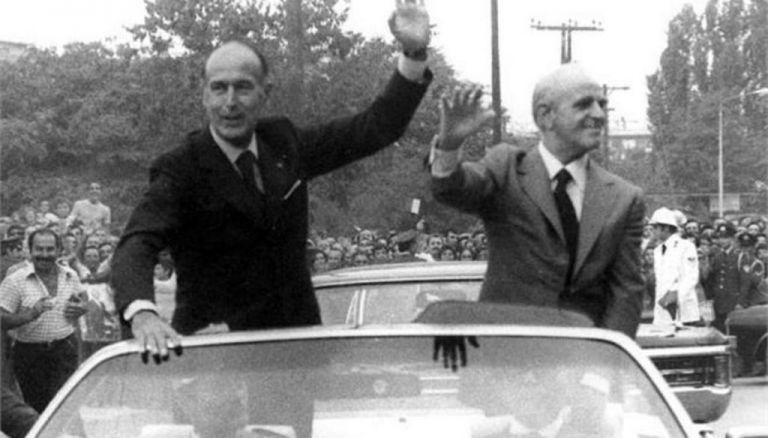 Ζισκάρ Ντ' Εστέν : Ο φιλέλληνας ηγέτης και ο ρόλος του στην ένταξη της Ελλάδας στην ΕΟΚ – Η φιλία του με τον Καραμανλή | tovima.gr