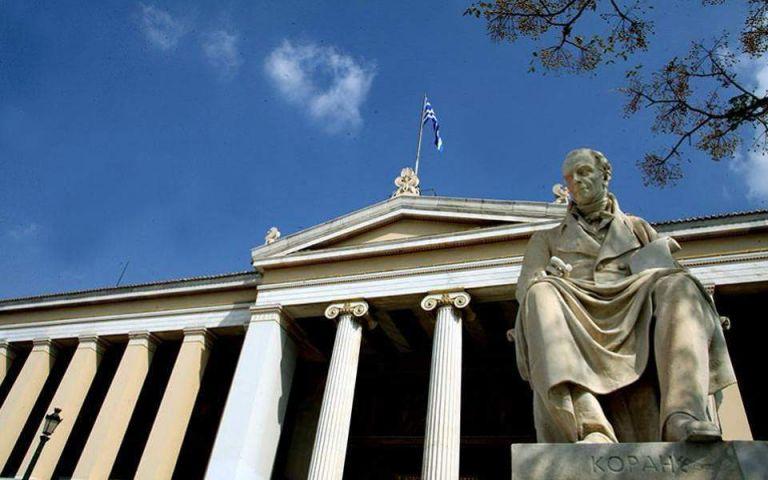 «Αριστολάτρες» και «αριστομάχοι» | tovima.gr