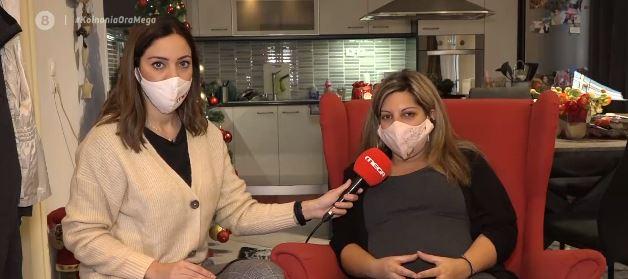 Καταγγελία στο MEGA : To IKA δεν εξυπηρέτησε έγκυο – Απουσίαζε η ταμίας | tovima.gr