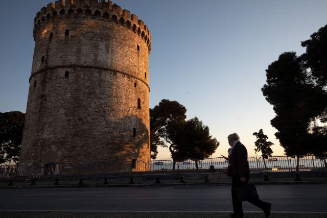 Θεσσαλονίκη: Σταθεροποίηση ιικού φορτίου στα λύματα | tovima.gr