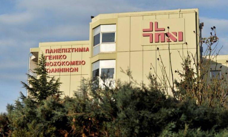 Νοσοκομείο Ιωαννίνων: Με επιτυχία η λήψη οργάνων από 44χρονη δότρια που απεβίωσε   tovima.gr