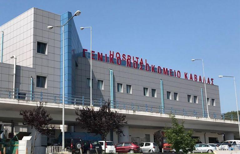 Κορωνοϊός : Πέθανε διοικητικός υπάλληλος του νοσοκομείου Καβάλας | tovima.gr