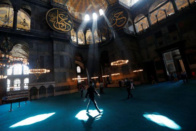 Το Συμβούλιο της Ευρώπης καταδίκασε τη μετατροπή της Αγίας Σοφίας σε τζαμί | tovima.gr