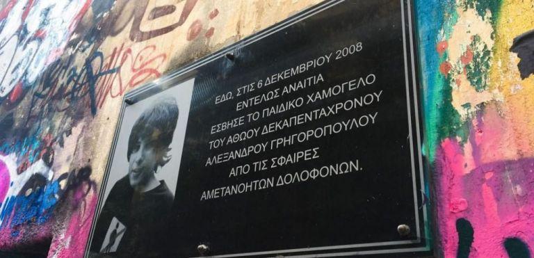 Άλλο εξέγερση άλλο μπάχαλο | tovima.gr