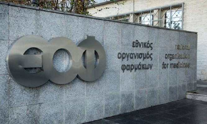 Ο ΕΟΦ ανακάλεσε οδοντόκρεμα | tovima.gr