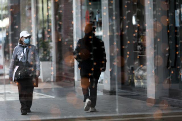 Lockdown : Πώς θα λειτουργήσει η αγορά τα Χριστούγεννα – Τι αλλάζει στις μετακινήσεις | tovima.gr