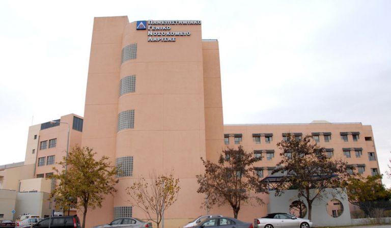 Κορωνοϊός – Νοσοκομείο  Λάρισας – Μειώθηκαν κατά 50% οι εισαγωγές | tovima.gr