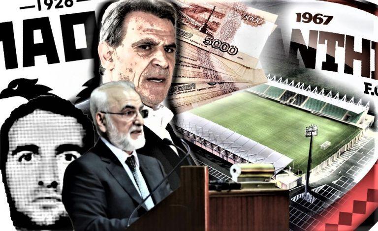 ΠΑΟΚ : «Δεν τιμωρείται η πολυϊδιοκτησία στην Ελλάδα!» | tovima.gr
