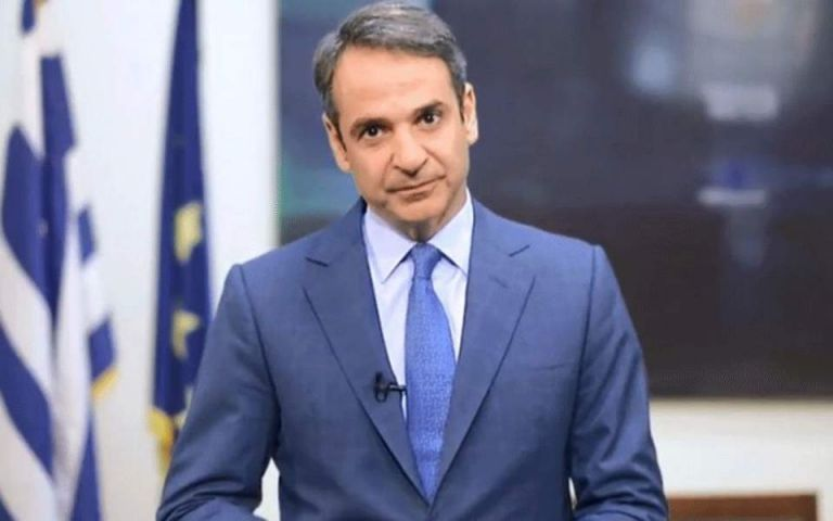 LIVE η συνέντευξη Τύπου του Κυριάκου Μητσοτάκη μετά τη Σύνοδο Κορυφής | tovima.gr