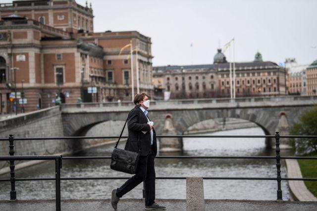 Σουηδία : Θερίζει ο κορωνοϊός – Δεν λειτουργεί η ανοσία της αγέλης | tovima.gr