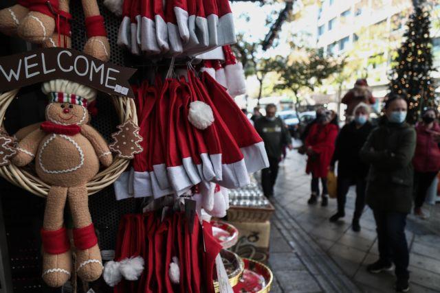 ΕΣΕΕ : Συνεδριάζουν εκτάκτως το Σάββατο οι έμποροι   tovima.gr