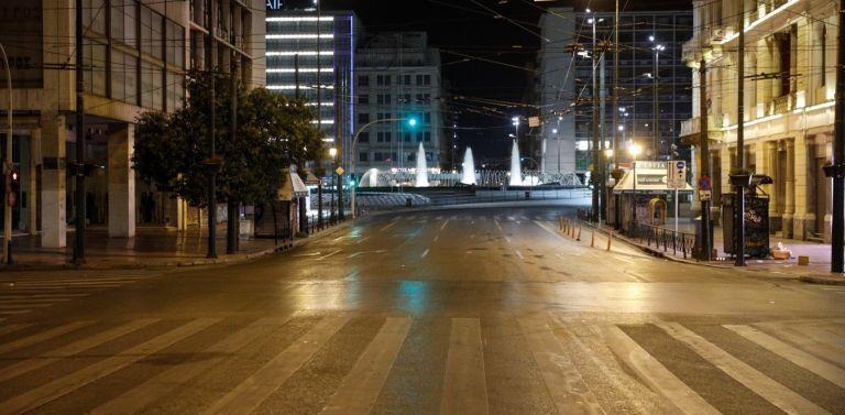 Lockdown : Απαγόρευση κυκλοφορίας από τις 22:00 έως τις 5:00 | tovima.gr