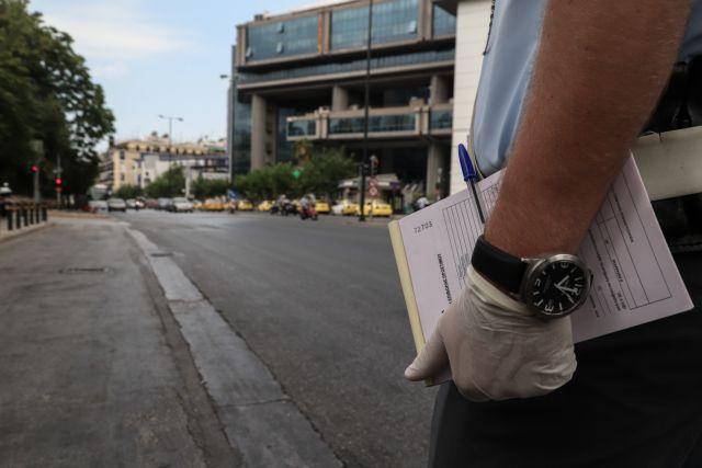 Κορωνοϊός : Σαρωτικοί έλεγχοι, πρόστιμα και 2 συλλήψεις | tovima.gr
