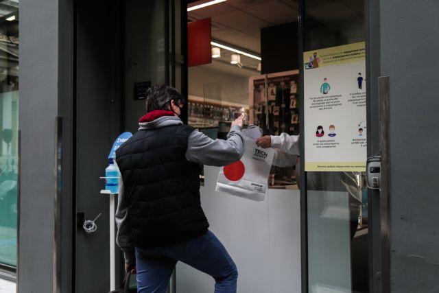 Click away πρεμιέρα με υποτονική κίνηση – Τι ανησυχεί τους εμπόρους   tovima.gr