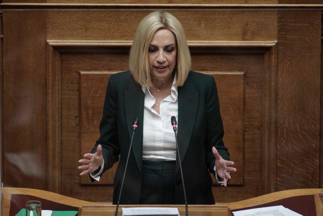 Γεννηματά : Εκτός τόπου και χρόνου ο προϋπολογισμός του 2021   tovima.gr