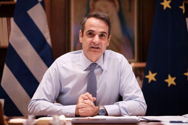 Μητσοτάκης : Προτεραιότητα η διαφύλαξη των θέσεων εργασίας – Κάλεσμα για επενδύσεις   tovima.gr