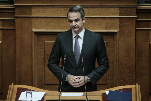 Προϋπολογισμός : Στο βήμα της Βουλής ο Κυριάκος Μητσοτάκης | tovima.gr