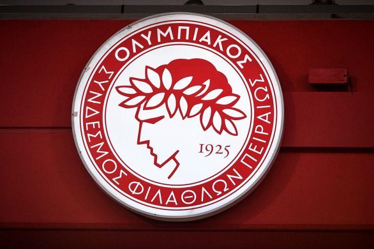Ολυμπιακός για την υπόθεση δωροδοκίας: «Οι καταγγελίες έχουν ονόματα και διευθύνσεις» | tovima.gr