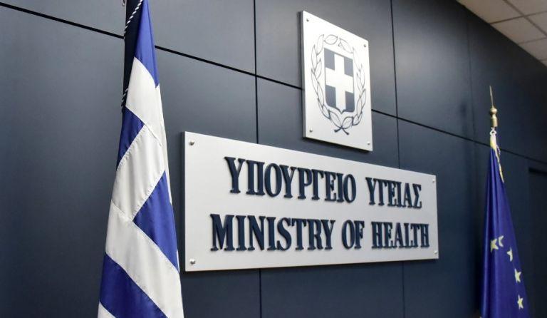 Κορωνοϊός : Με Κικίλια και Φιλίππου η σημερινή ενημέρωση | tovima.gr