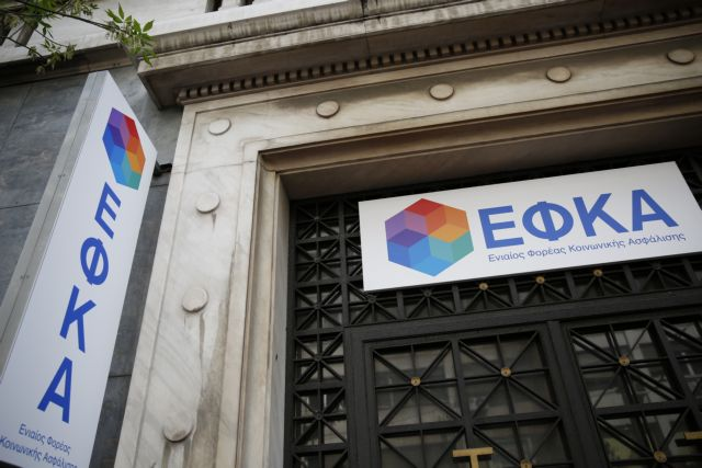 Βρούτσης : Τέλος του 2021 θα έχει διευθετηθεί το ζήτημα των 160.000 εκκρεμών συντάξεων | tovima.gr