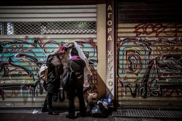 Lockdown : Νέα μέτρα στήριξης επιχειρήσεων και νοικοκυριών τον Ιανουάριο | tovima.gr