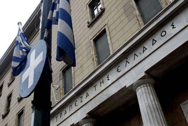 ΤτΕ: Ταμειακό έλλειμμα 19,46 δισ. ευρώ στο 9μηνο στην κεντρική διοίκηση | tovima.gr