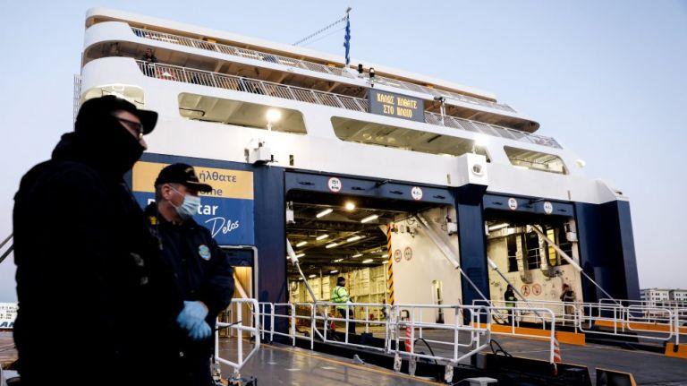 Λιμενικό : Αυστηροί έλεγχοι για τα μέτρα του κορωνοϊού στα λιμάνια ενόψει εορτών | tovima.gr