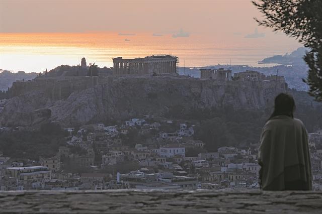 Πώς θα είναι οι «καλύτερες μέρες» μας;   tovima.gr