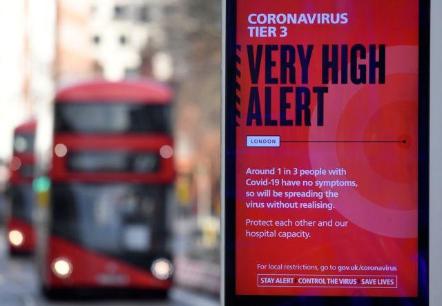 Προβληματισμός στη Βρετανία : Στέλεχος του ιού μεταδίδεται ταχύτερα – Έρχονται νέα μέτρα   tovima.gr