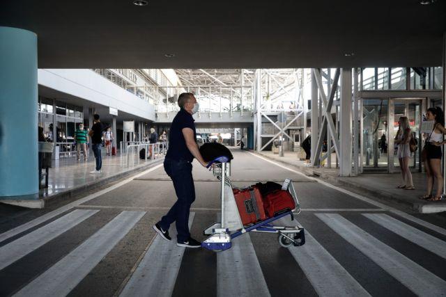 ΥΠΑ: Σε εφαρμογή ΝΟΤΑΜ για 7ημερη καραντίνα σε όσους έρχονται από τη Βρετανία | tovima.gr