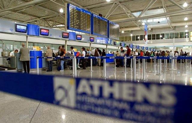Πολιτική Προστασία : Καραντίνα 7 ημερών για τους επιβάτες πτήσεων από Βρετανία | tovima.gr