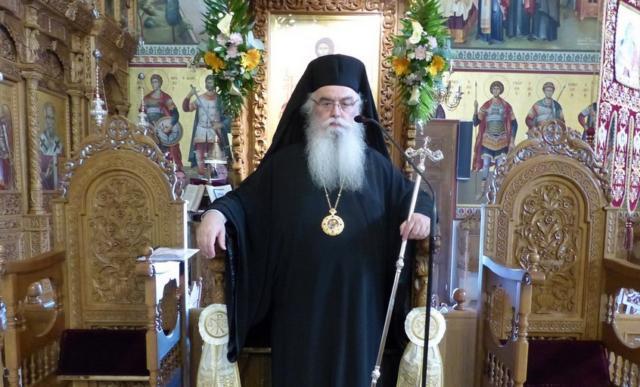 Κορωνοϊός : Στη ΜΕΘ ο Μητροπολίτης Καστοριάς, Σεραφείμ | tovima.gr