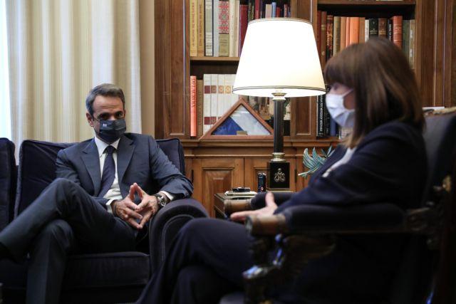 Συνάντηση Μητσοτάκη – Σακελλαροπούλου τη Δευτέρα | tovima.gr