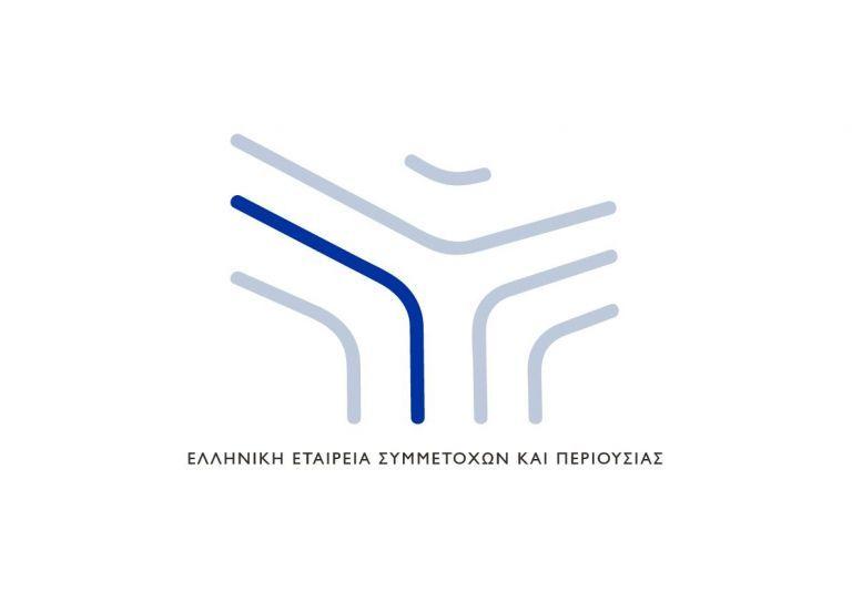 ΕΕΣΥΠ : Στους κορυφαίους ελληνικούς ομίλους βάσει κερδοφορίας το 2019 | tovima.gr